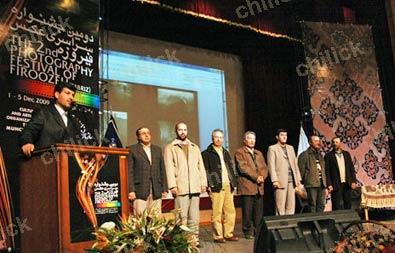 اسامی عکاسان منتخب دومین جشنواره فیروزه اعلام شد