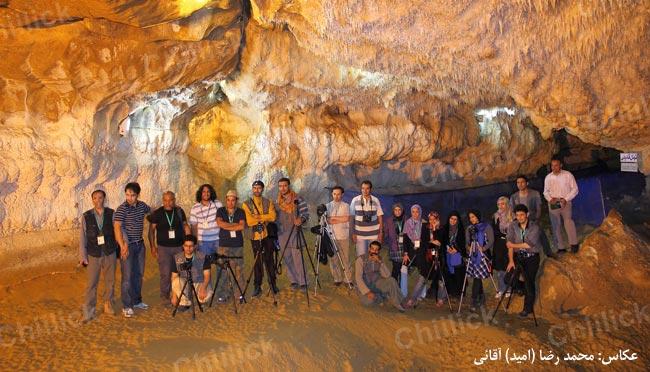 تور عکاسی چیلیک در « غار کتله خور » برگزار شد