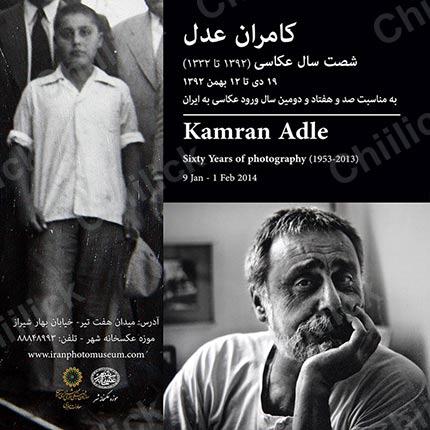 «60سال <font color='red'>عکاس</font>ی کامران عدل» در موزه <font color='red'>عکس</font>خانه شهر