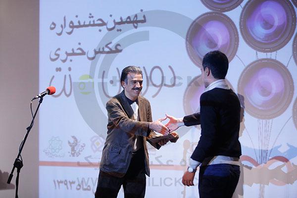 اختتامیه نهمین جشنواره خبری پایگاه دوربین