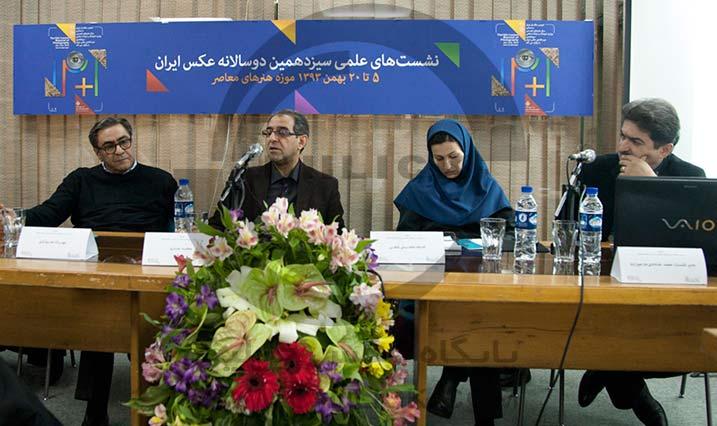 ستاری: علمای ایرانی سعه صدر زیادی داشتهاند