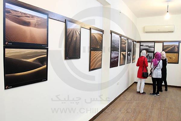 گشایش « انتهای زمین » در بوشهر