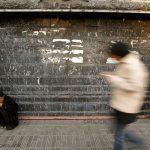 علیرضا برادران نجار عکاس ایرانی