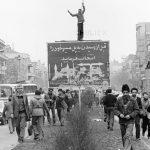 بهمن جلالی عکاس ایرانی