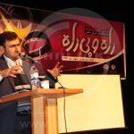 اختتامیه جشنواره عکس راه و بی راه   Chiilick.com پایگاه عکس چیلیک