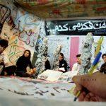 جشنواره عکس دانشگاه آزاد اسلامی - مهدی طاشی | نگارخانه چیلیک | ChiilickGallery.com