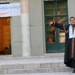جشنواره عکس دانشگاه آزاد اسلامی