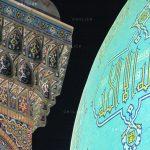 دومین مسابقه ملی نگاه سرخ - بیتا خداوردی ، بخش جنبی: (عکس مساجد) الف)دوربین عکاسی | نگارخانه چیلیک | ChiilickGallery.com