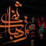 دومین مسابقه ملی نگاه سرخ - محمد وروانی فراهانی ، راه یافته به بخش اصلی:(عکس عاشورایی) الف) دوربین عکاسی | نگارخانه چیلیک | ChiilickGallery.com