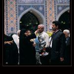 منوچهر یگانه دوست عکاس ایرانی