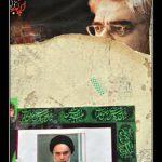 علی سامعی عکاس ایرانی