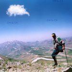 یوسف زینال زاده عکاس ایرانی