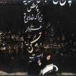 حسن ملکی عکاس ایرانی