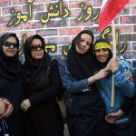 یلدا معیری عکاس ایرانی