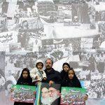 نخستین جشنواره شکوه حماسه - محمود بازدار | نگارخانه چیلیک | ChiilickGallery.com