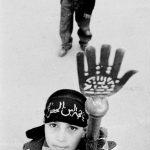 حمیدرضا مجیدی عکاس ایرانی