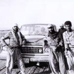 فریدون گنجور عکاس ایرانی