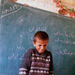 جمشید فرجوند فردا عکاس ایرانی