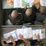 بخش جنبی جشنواره مطبوعات - محمد حسن باقری | نگارخانه چیلیک | chiilickgallery.com
