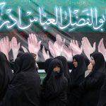 تجلی عاشورا و فجر - کاوه بغدادچی | نگارخانه چیلیک | ChiilickGallery.com