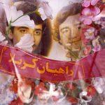 بوی بهشت - محمد بهمنی | نگارخانه چیلیک | ChiilickGallery.com