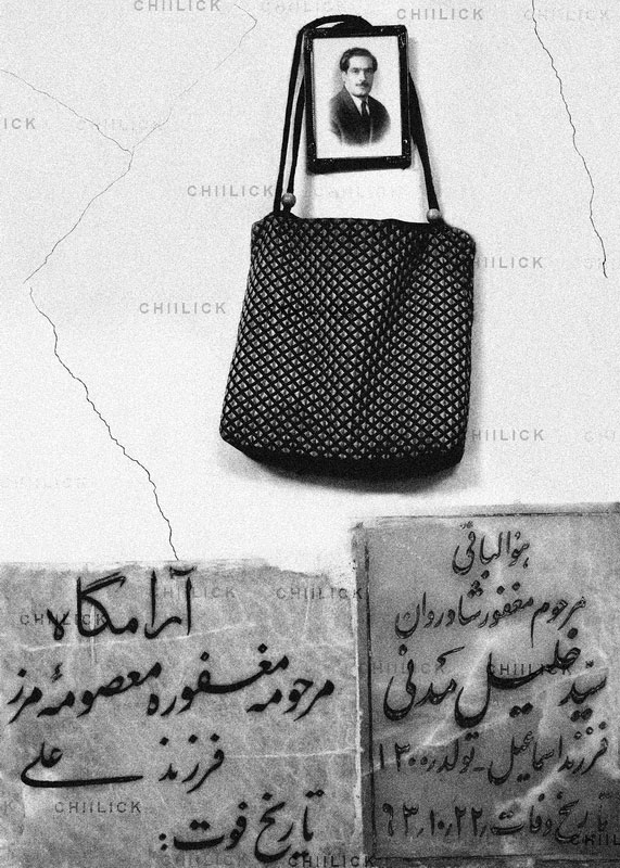 ایران و اروپا - حامد خالقی | نگارخانه چیلیک | chiilickgallery.com