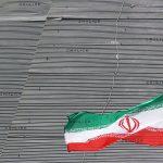 تجلی عاشورا و فجر - ناصر محمدی | نگارخانه چیلیک | ChiilickGallery.com