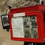 جشنواره تجسمی شهریار - مائده سرلک | نگارخانه چیلیک | ChiilickGallery.com