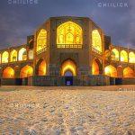 چهارمین جشنواره ایران شناسی - امیرحسین کمالی | نگارخانه چیلیک | ChiilickGallery.com