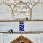 چهارمین جشنواره ایران شناسی - داوود شیخ الاسلامی | نگارخانه چیلیک | ChiilickGallery.com