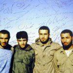 چهارمین جشنواره عکس زمان - سید حسین موسوی ، راه یافته به بخش انقلاب اسلامی در گذر زمان | نگارخانه چیلیک | ChiilickGallery.com