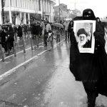 چهارمین جشنواره عکس زمان - فرامرز عامل بردبار ، راه یافته به بخش انقلاب اسلامی در گذر زمان | نگارخانه چیلیک | ChiilickGallery.com