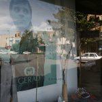 نمایشگاه سالانه عکاسان قزوین - روانه موسس | نگارخانه چیلیک | ChiilickGallery.com