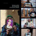 جشنواره عکس دوران سربازی - عمران اشرلو   نگارخانه چیلیک   ChiilickGallery.com