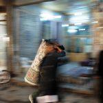 دومین مسابقه عکس فرش دستباف - علیرضا سریری | نگارخانه چیلیک | ChiilickGallery.com