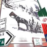 نخستین نمایشگاه صنعت اسب - علیرضا عطاریانی | نگارخانه چیلیک | ChiilickGallery.com