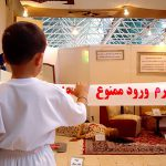 جشنواره هنری قاب امن - مازیار فرزانه | نگارخانه چیلیک | ChiilickGallery.com