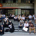 پنجمین جشنواره عکس زمان - مازيار اسدي ، راه یافته به بخش ب | نگارخانه چیلیک | ChiilickGallery.com