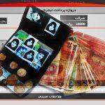 پنجمین جشنواره عکس زمان - عبدالله حيدري ، راه یافته به بخش ب | نگارخانه چیلیک | ChiilickGallery.com