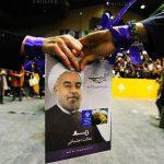 نمایشگاه سالانه انجمن عکاسان مطبوعات - محمد فرنود | نگارخانه چیلیک | ChiilickGallery.com