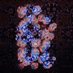 دومین جشنواره ایران شناسی - امیر عنایتی ، راه یافته به بخش تزیینات معماری | نگارخانه چیلیک | ChiilickGallery.com