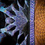 دومین جشنواره ایران شناسی - امیراشکان عطار ، راه یافته به بخش تزیینات معماری | نگارخانه چیلیک | ChiilickGallery.com