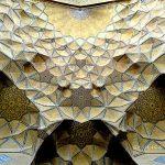 دومین جشنواره ایران شناسی - الهام شعبانپور ، راه یافته به بخش تزیینات معماری | نگارخانه چیلیک | ChiilickGallery.com