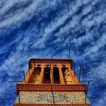 دومین جشنواره ایران شناسی - محمد وروانی فراهانی ، راه یافته به بخش بناهای عمومی و خصوصی | نگارخانه چیلیک | ChiilickGallery.com