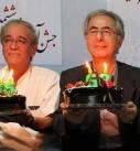 اسماعیل عباسی و افشین شاهرودی : تولدتان مبارک