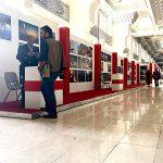 نمایشگاه مطبوعات