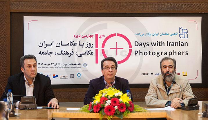 10روز با عکاسان در انجمن عکاسان ایران