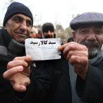 حامد جعفر نژاد عکاس ایرانی