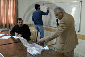 مجمع عمومی انجمن عکاسان استان مرکزی