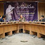 نشست عکاسان همدان با عباس عربزاده